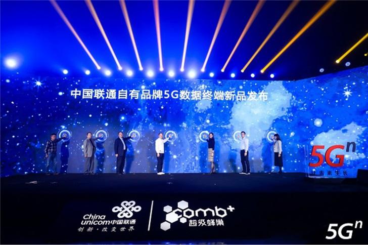 1899元!中国联通推5G终端:非5G手机连接5G网络