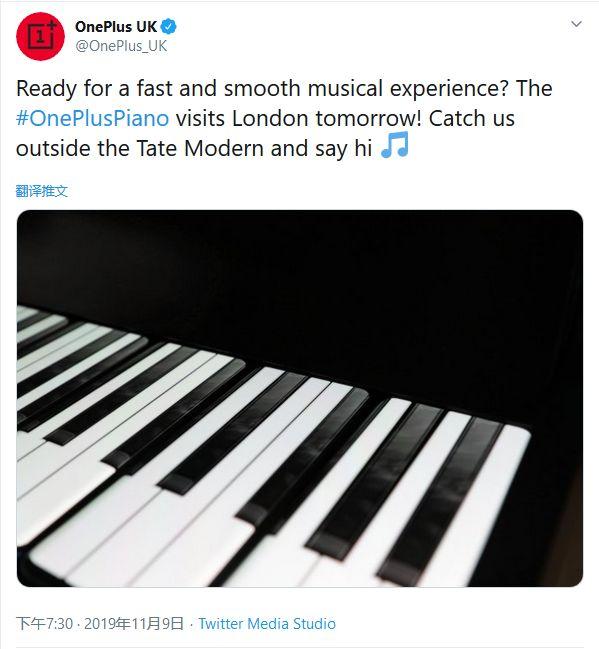 17台手机组成钢琴还能演奏?一加手机开启欧洲巡演