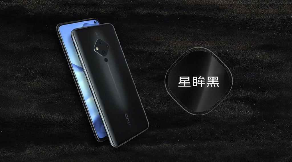 vivo S5发布 蔡徐坤代言 自拍惊艳
