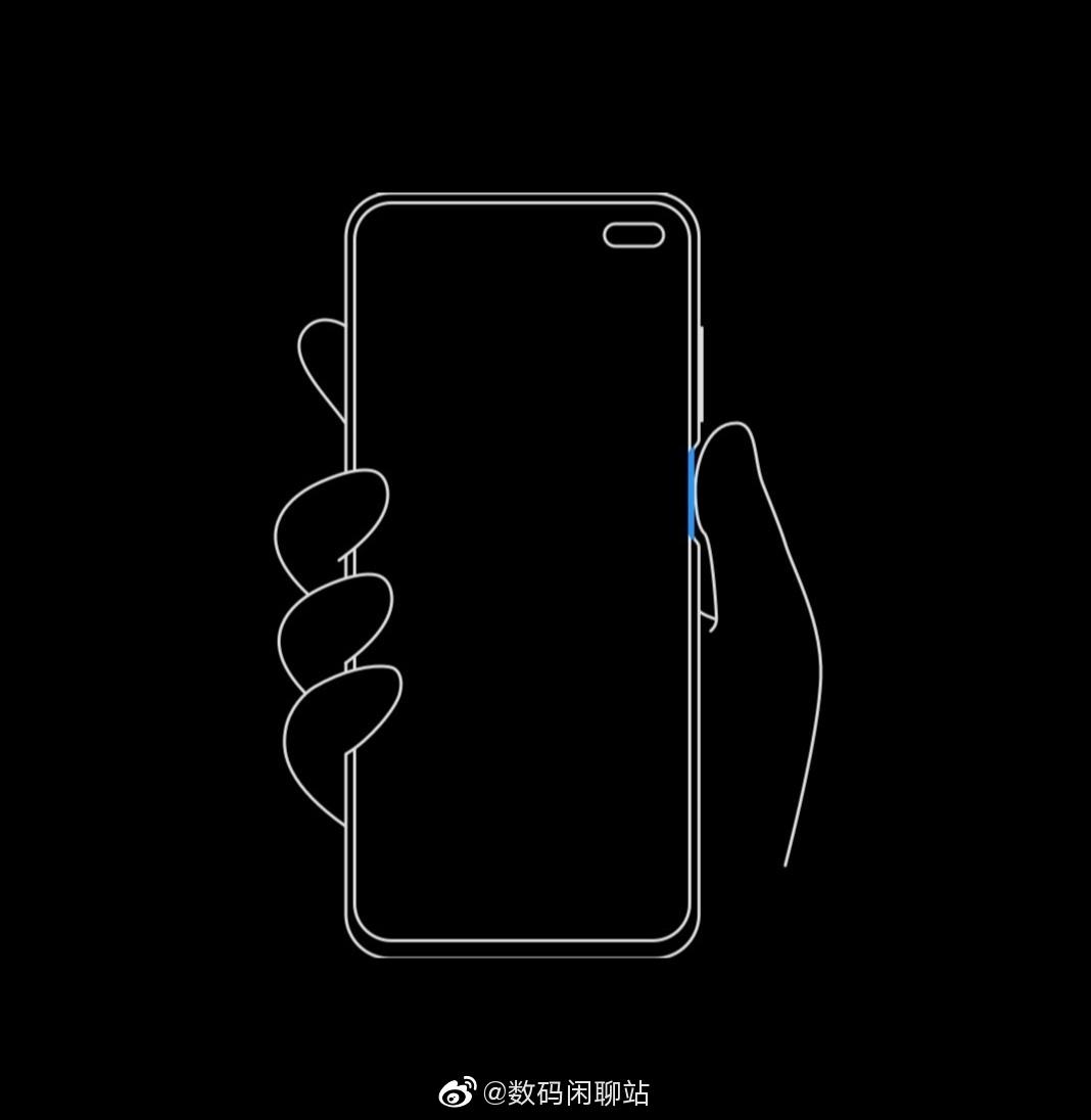 Redmi K30最新爆料:LCD屏+侧面指纹