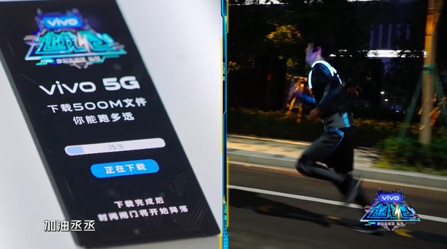 手机史上最远!vivo X30支持60倍变焦