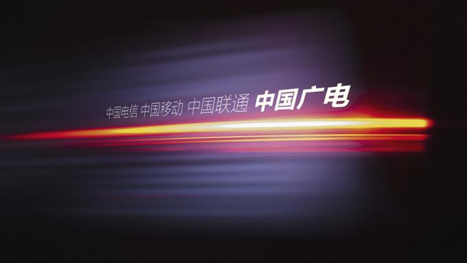 5G新选择:中国广电将于2020年启动5G网络