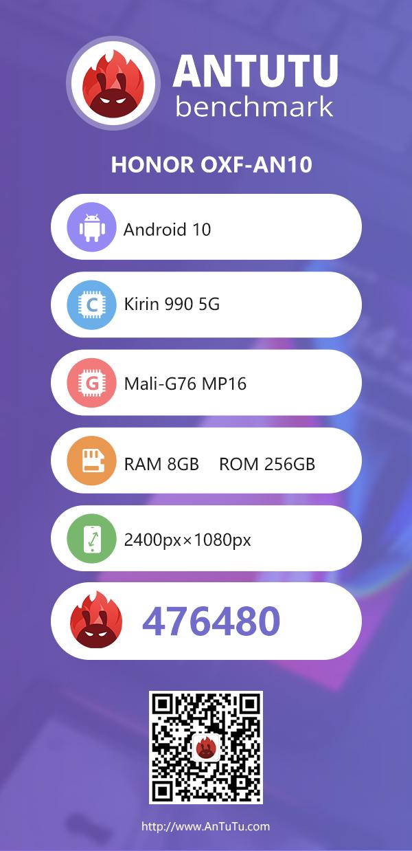 麒麟990 5G加持 荣耀V30 Pro跑分曝光