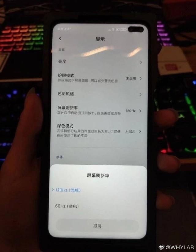 Redmi K30真机曝光 60/120Hz屏幕自由调节