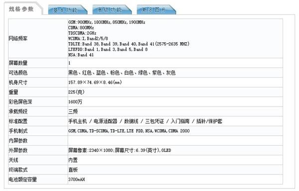 小米最新5G手机入网 设计经典
