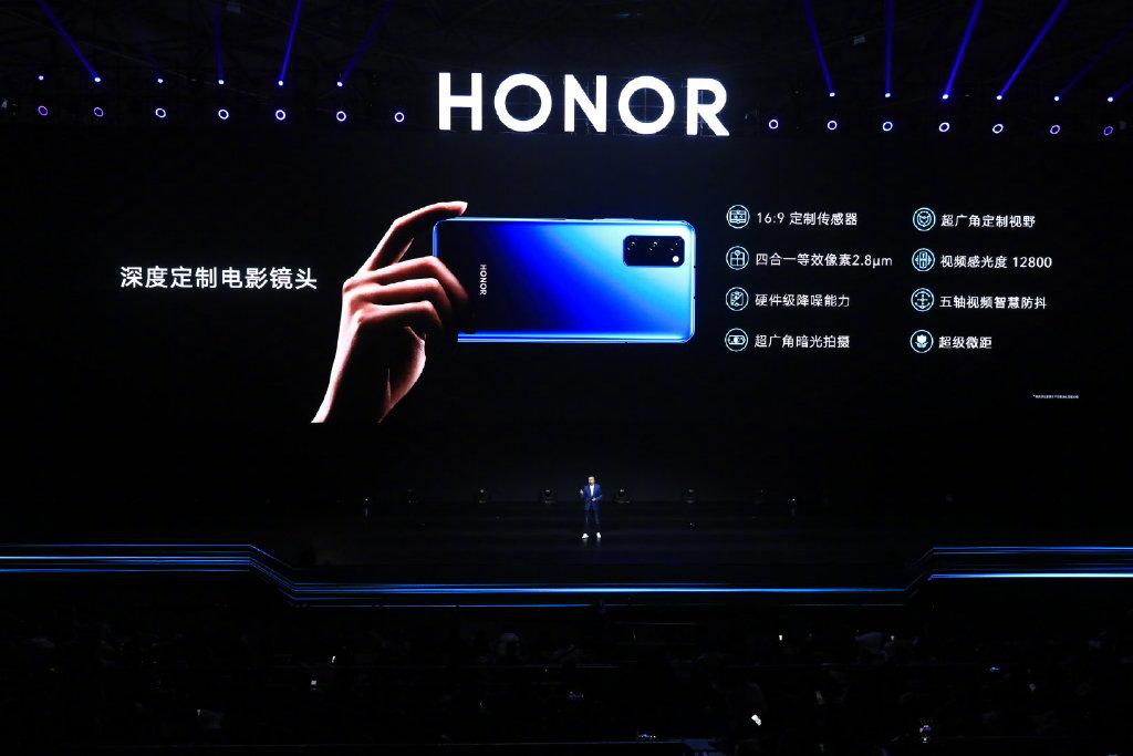 3299元起!荣耀V30系列发布:全系双模5G、号称30个月不卡
