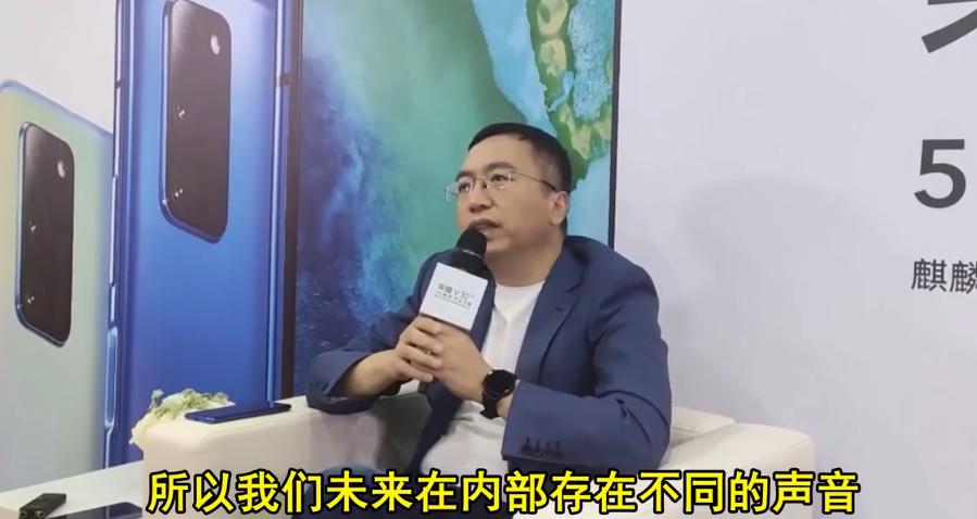 赵明谈DxO评分:荣耀V系列从不参加