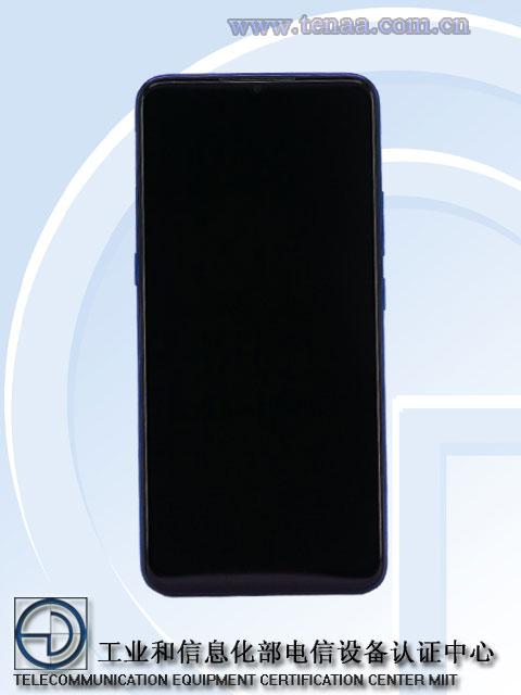 iQOO新机入网工信部:水滴屏+后置三摄