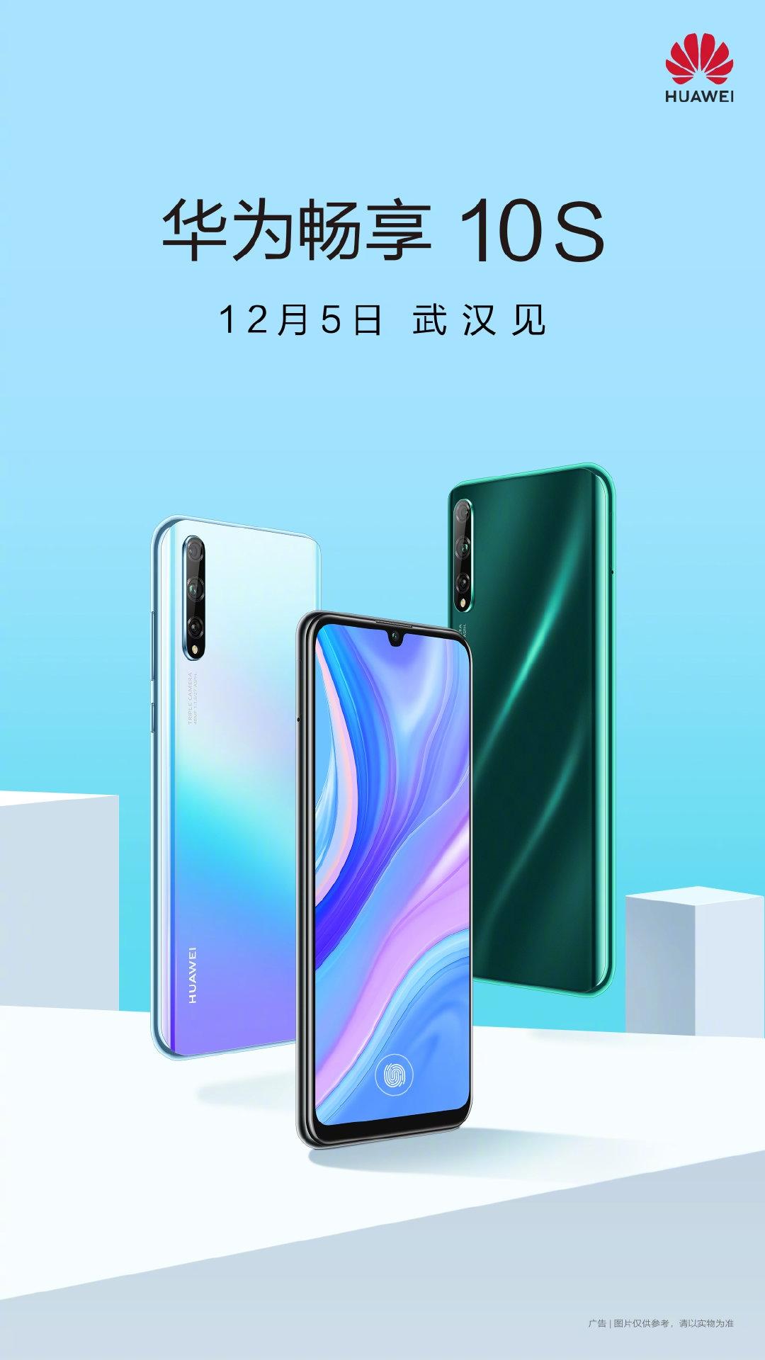 华为新机开启预售 麒麟710F