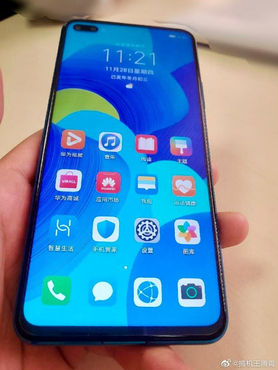 华为5G新机上手照曝光 网友:颜值超V30
