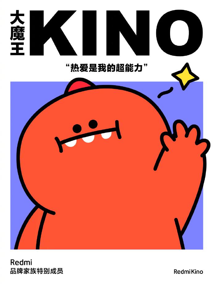 Redmi K30卡通形象公布 大魔