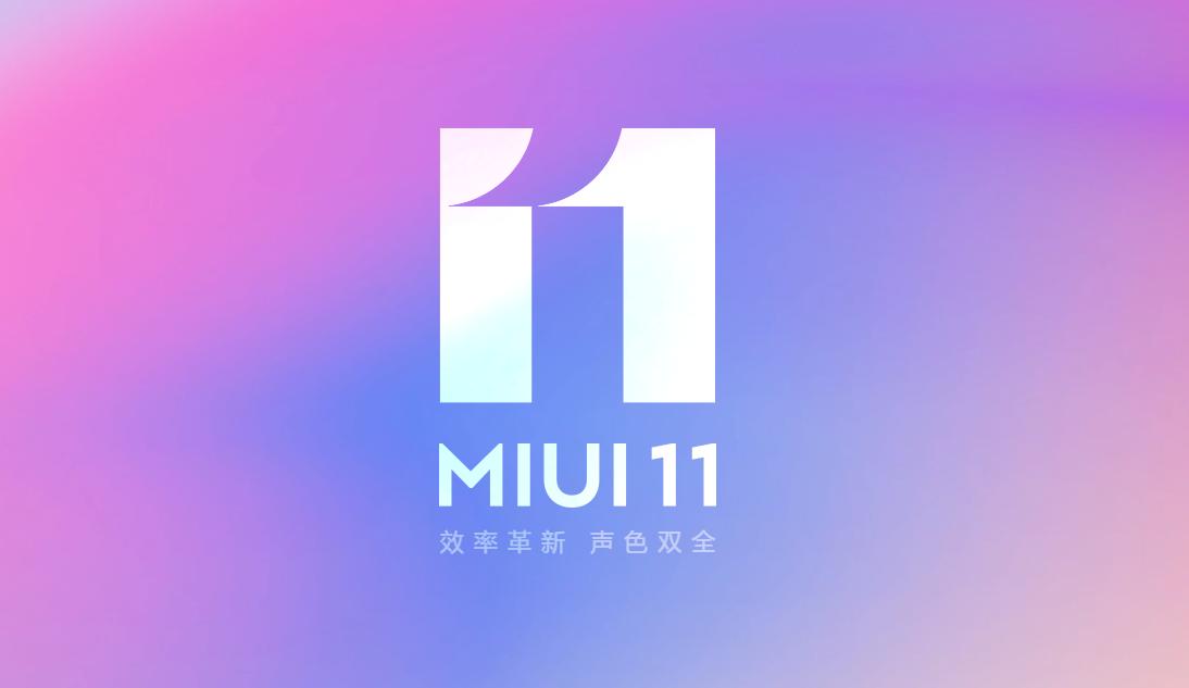 MIUI 11三大新功能曝光:简直太方便
