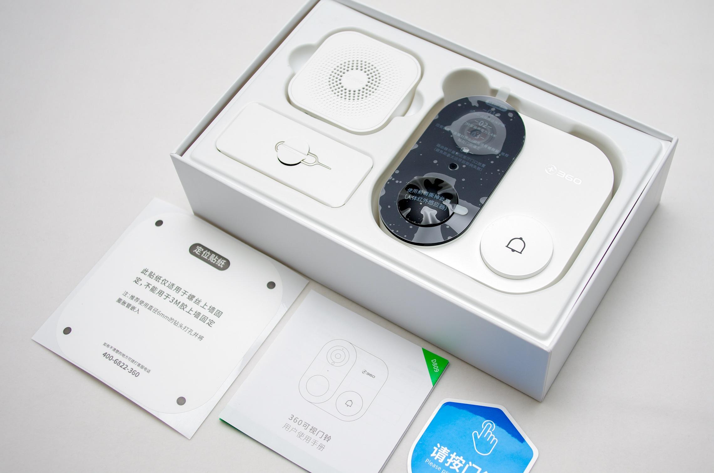 我们测试了六款智能门铃 找到了最好的这一款