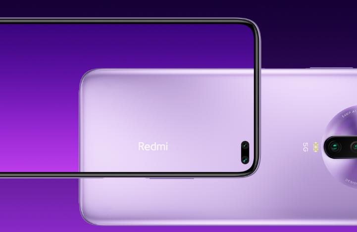 价格成最大悬念 Redmi K30明天发布 双打孔+骁龙765G