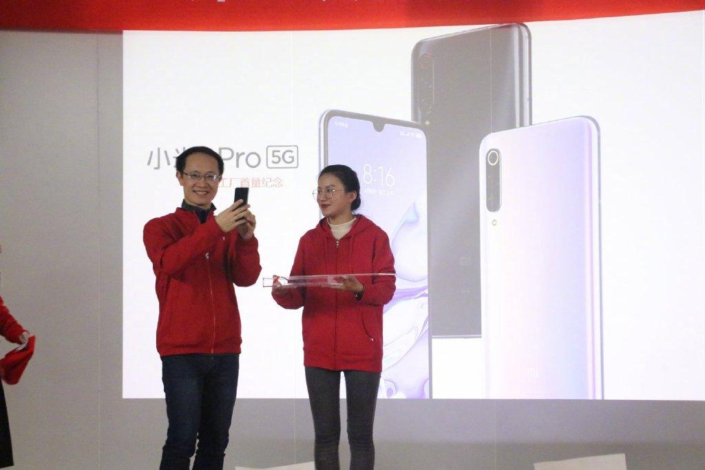 小米自家手机工厂开工 首台产品是它