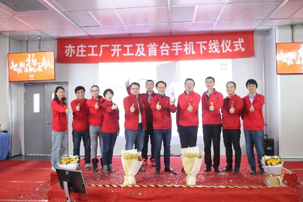 小米自家手機工廠開工 首臺產品是它