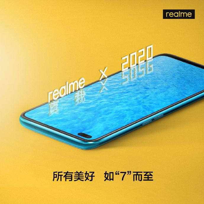 realme新機正面照公布 驚喜不僅是5G