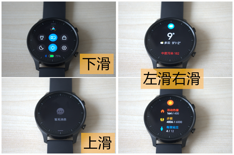 小米手表Color评测:实用高于颜值 799元真香