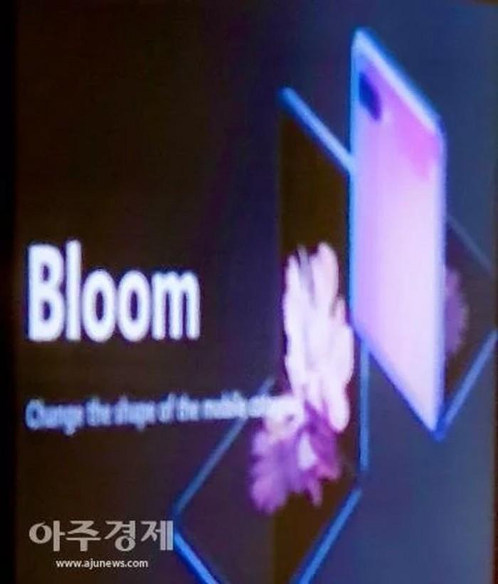 三星带来新折叠机:Galaxy Bloom