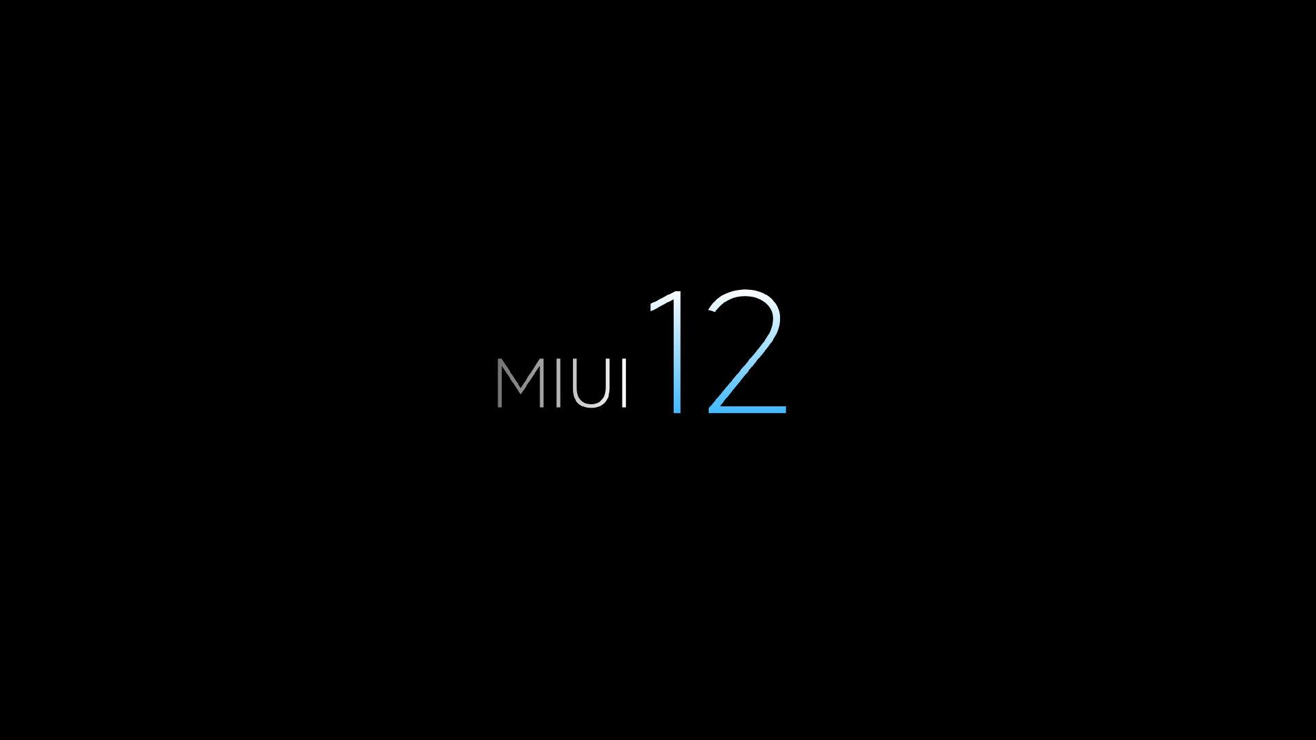 MIUI12官宣!
