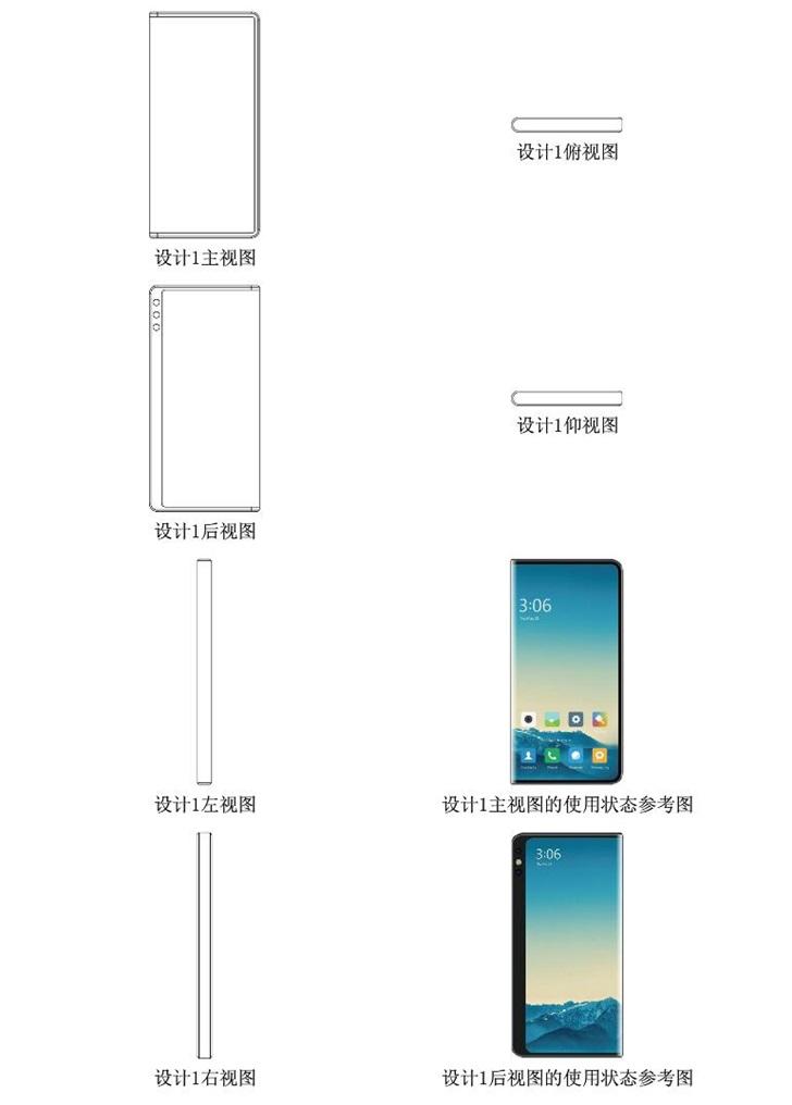 小米手机全新设计曝光:三面环绕屏、取消前摄