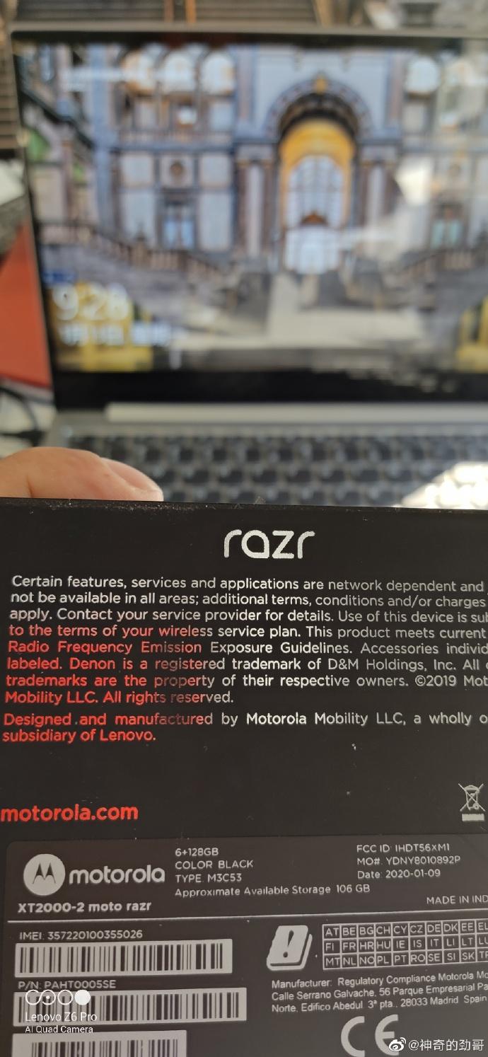 终于要开卖 摩托罗拉ZARA量产版现身