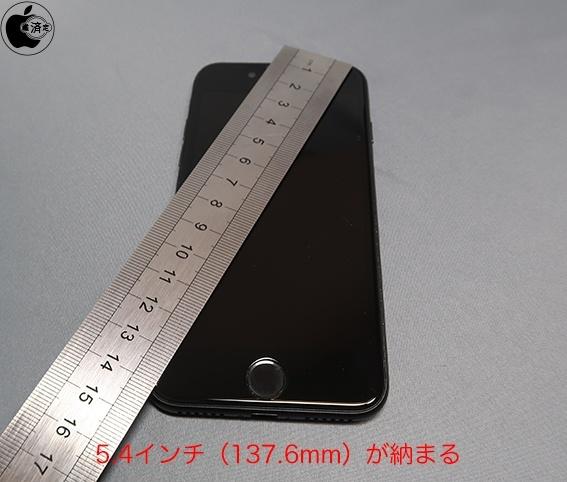 小屏旗舰有戏!5.4寸iPhone曝光:A13+Face ID