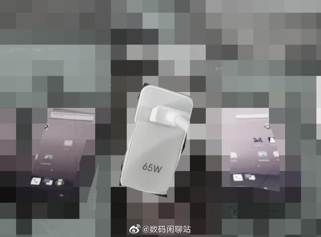 小米10 Pro充电器曝光:并非66W!