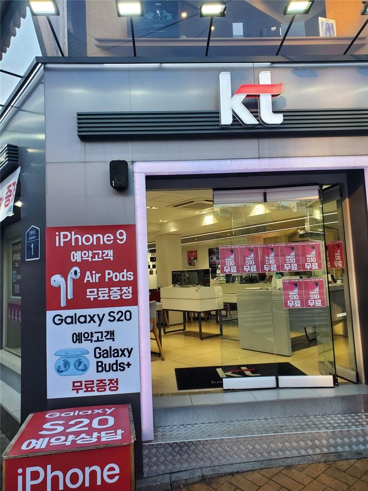 iPhone 9真的要来了!
