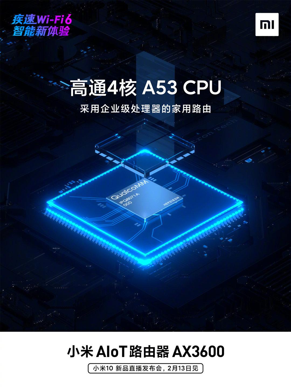 小米全新路由器官宣 高通企业级芯片加持