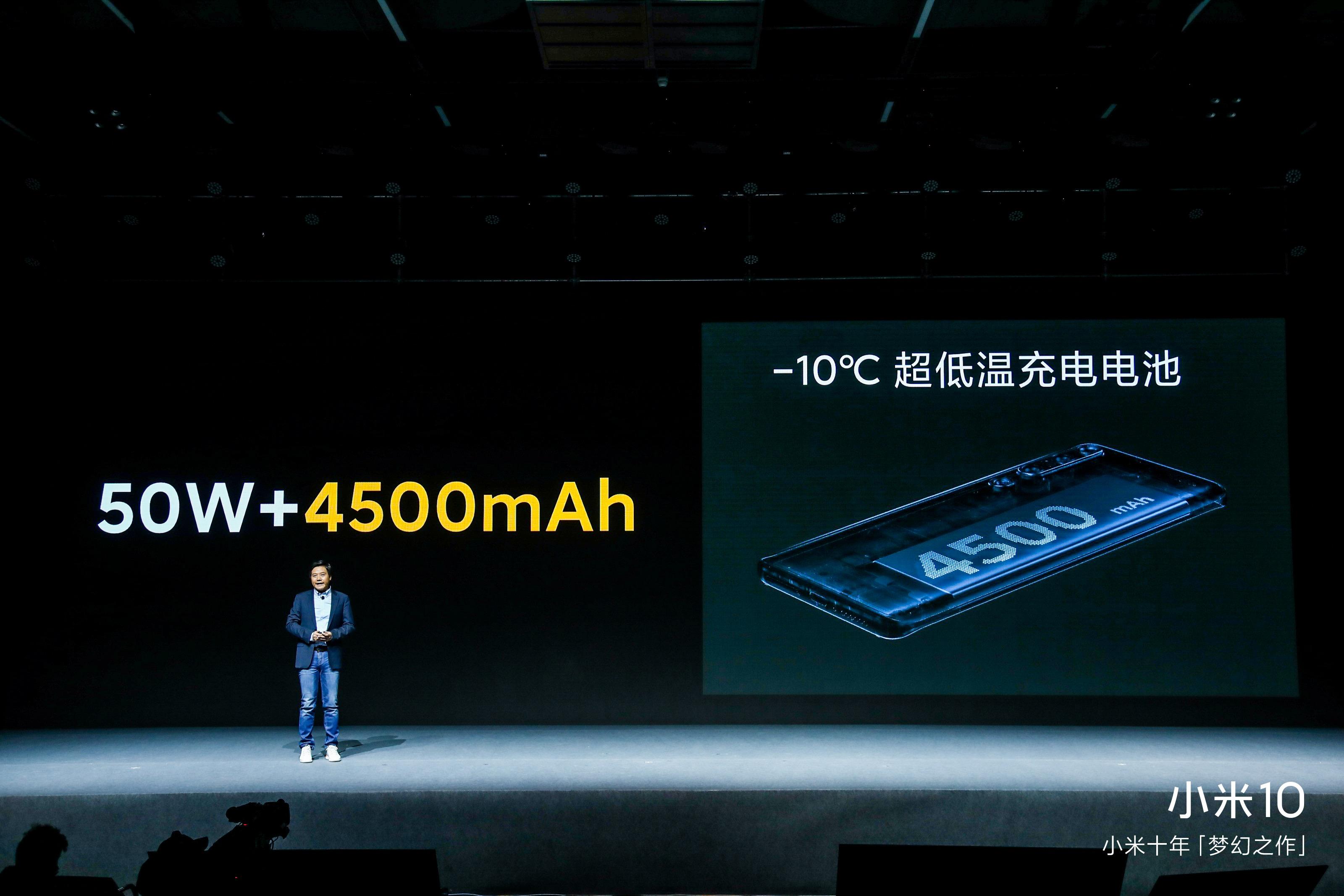 最强小米手机!小米10 Pro发布:十年巅峰之作