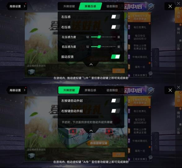 王者荣耀/吃鸡最6的旗舰机体验:自带无敌软硬挂