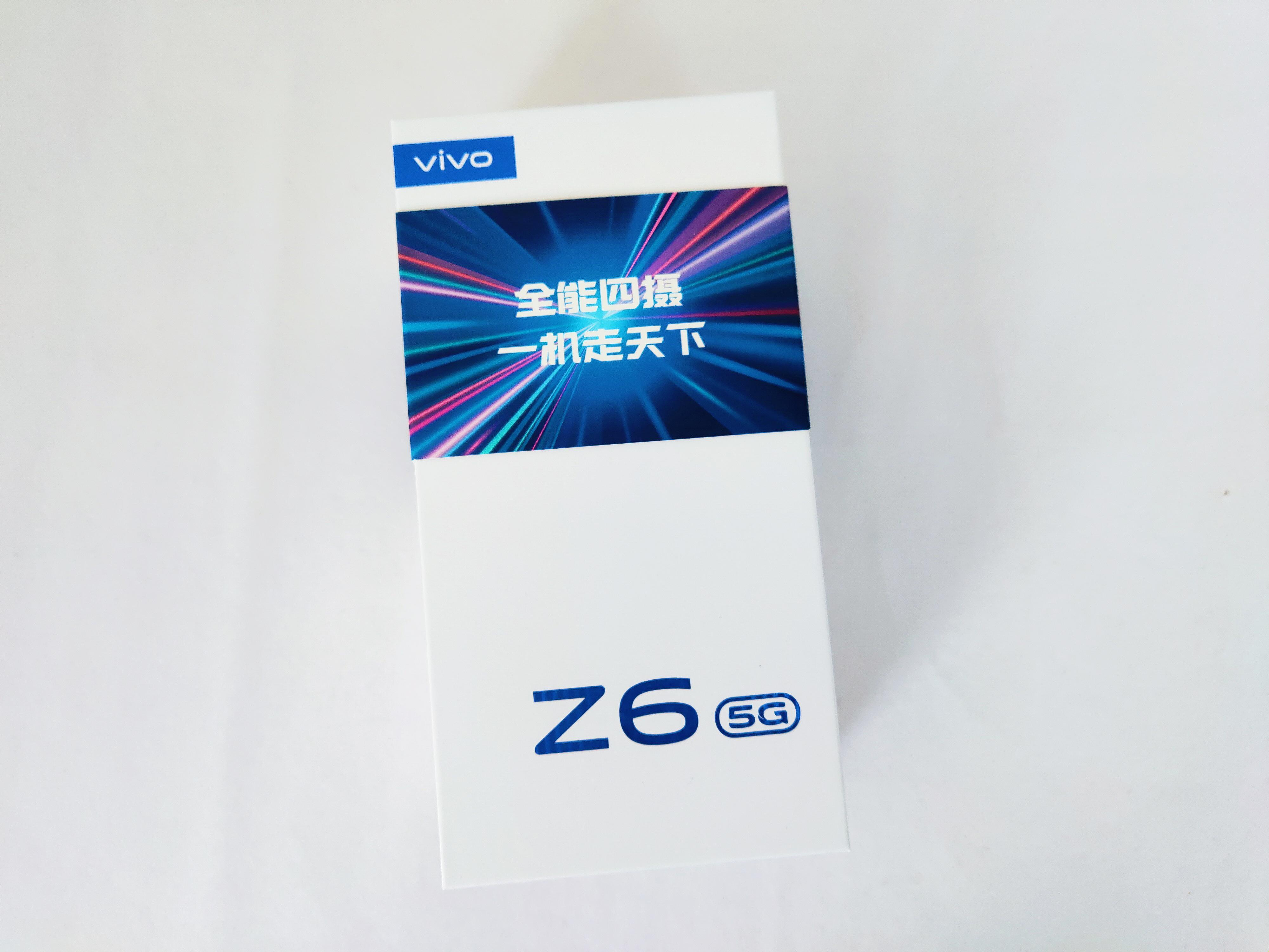 vivo Z6评测:线下销量的任务就交给你了