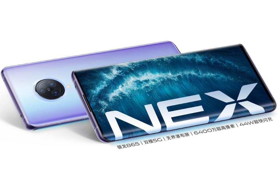 4998元起!vivo NEX 3S评测:足够诚意的同代升级