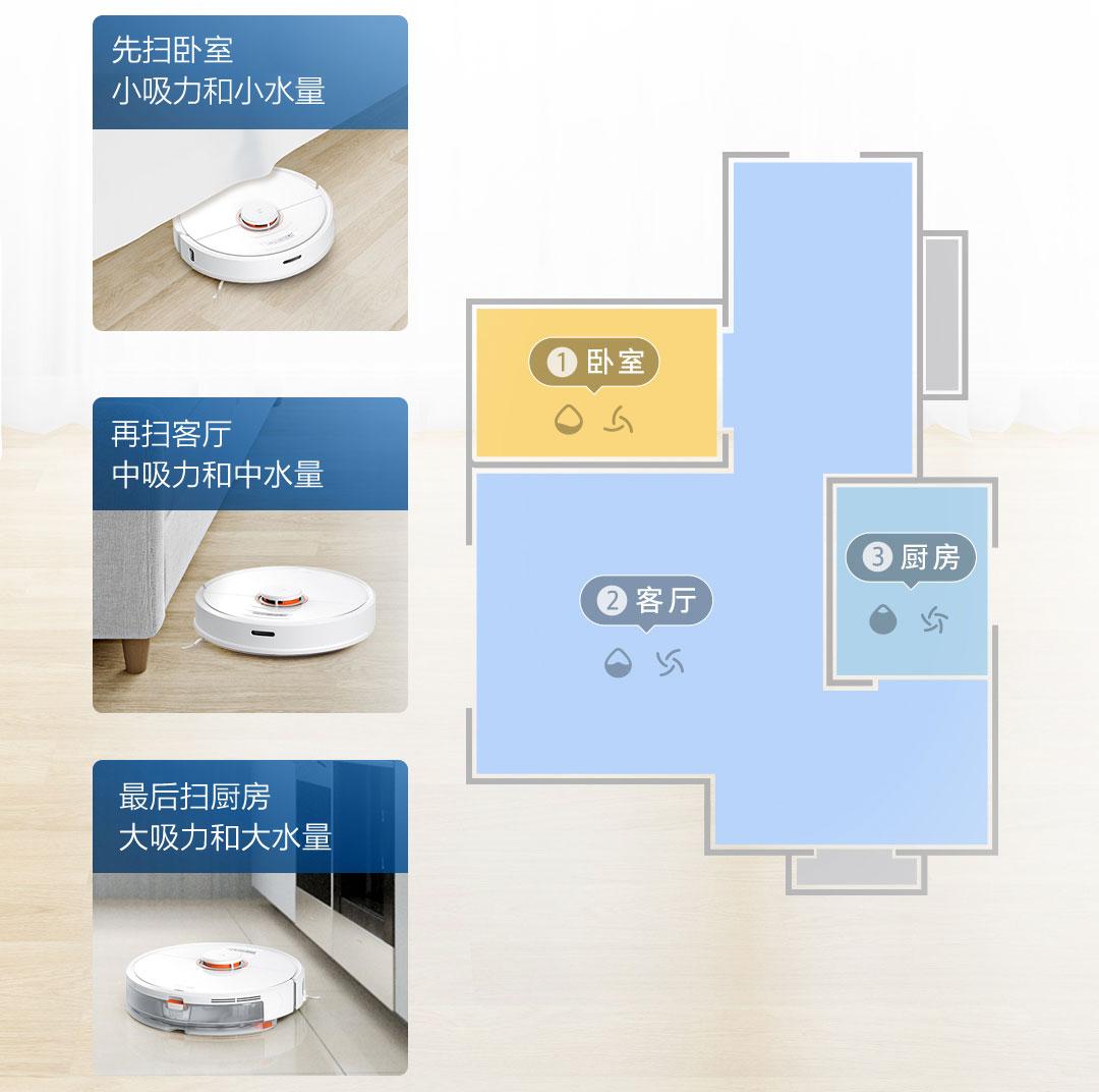 石头扫地机器人T7发布:全新电控水箱 别墅也能用