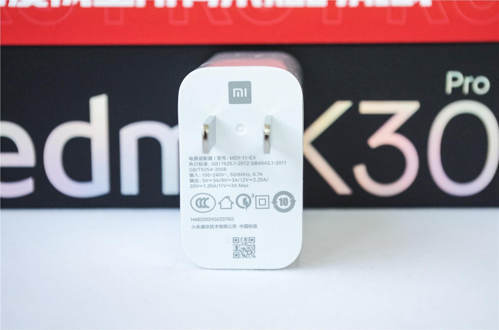 击穿骁龙865旗舰底线!Redmi K30 Pro啪啪社区:2999元真香