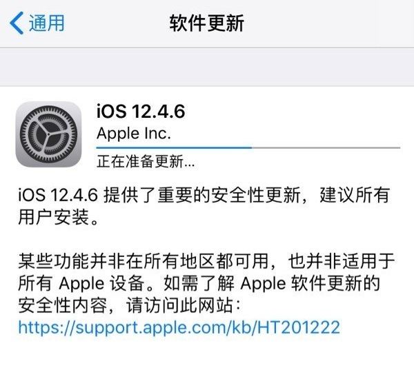 iOS 12.4.6发布 老机型专属