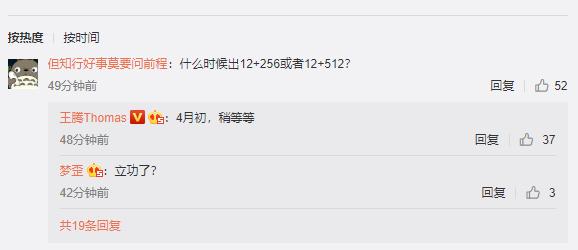 再等等!Redmi K30 Pro高配版曝光:售价惊喜