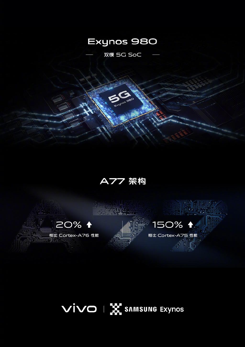 vivo S6评测:5G时代的自拍利器