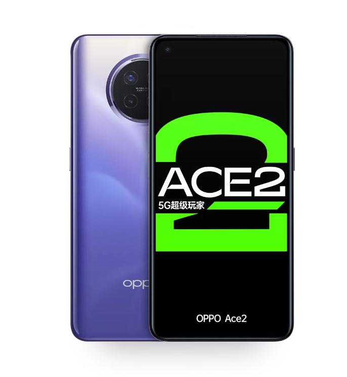 OPPO Ace2上架官网 只等开卖