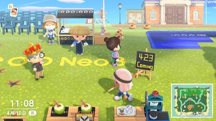 iQOO 3 Neo发布时间官宣:4月23日见