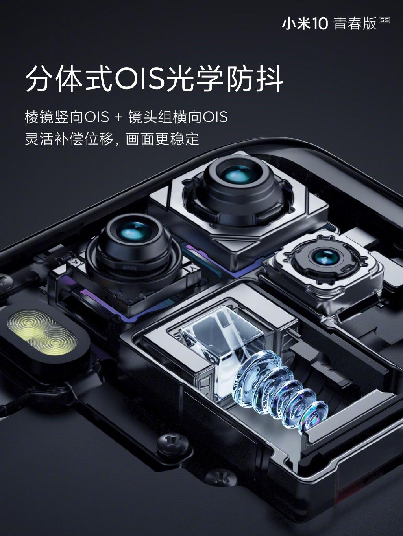 2099元 最便宜的小米10发布 潜望镜长焦加持
