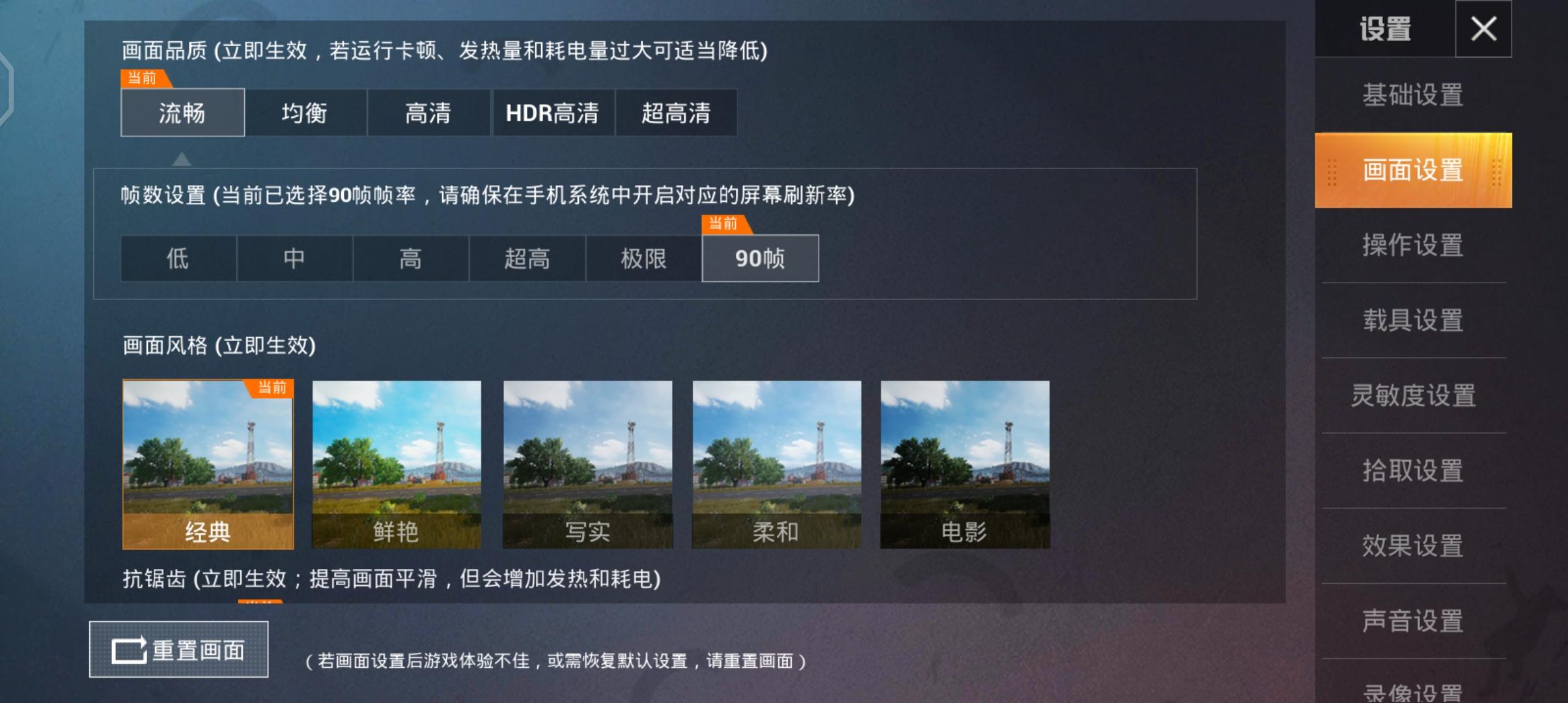 iQOO Neo 3评测:2698元也可以拥有旗舰机的快乐