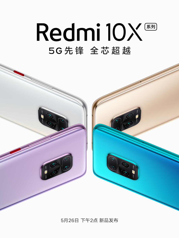 Redmi 10X官宣:浴霸四摄 首发天玑820