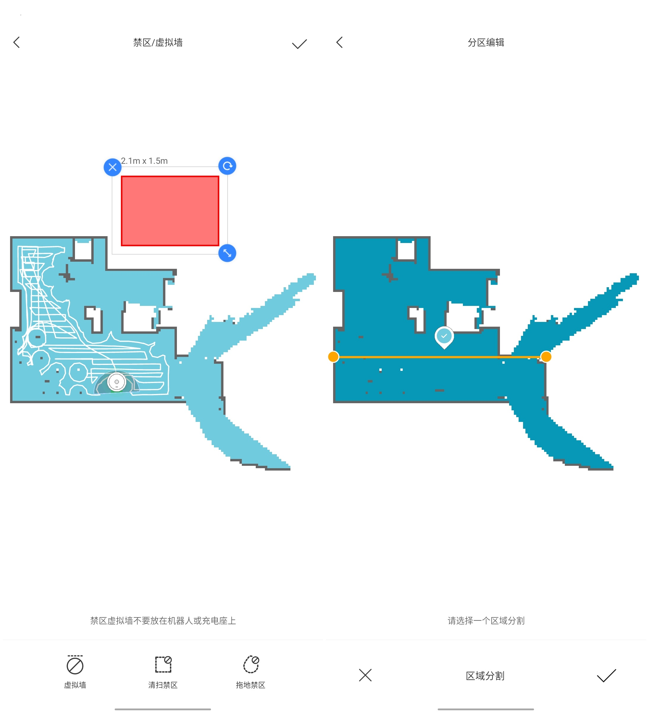 石头扫地机器人T7 Pro评测:AI双摄加持 指哪扫哪