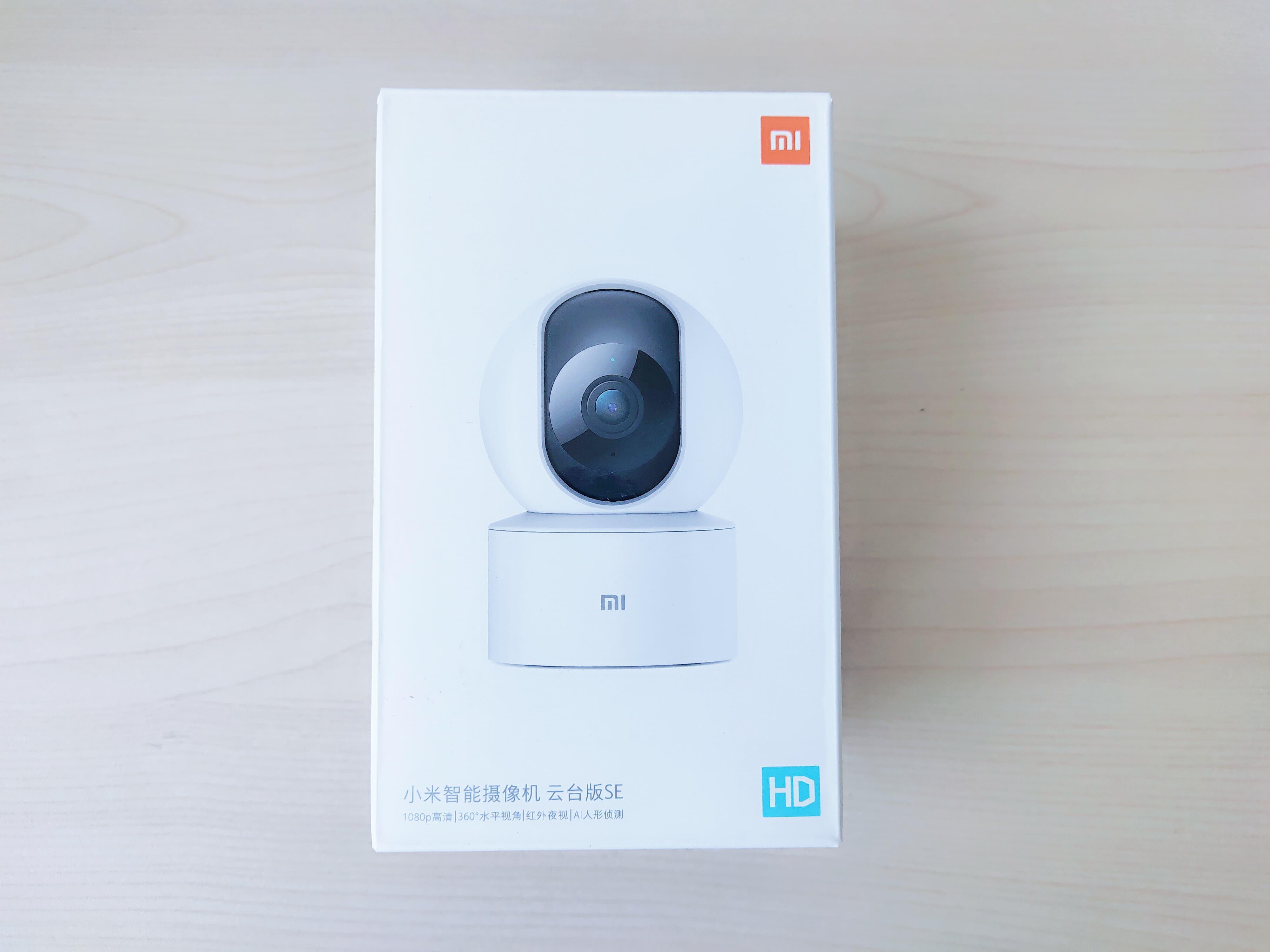 小米智能摄像机云台版SE开箱:360°全方位守护家庭