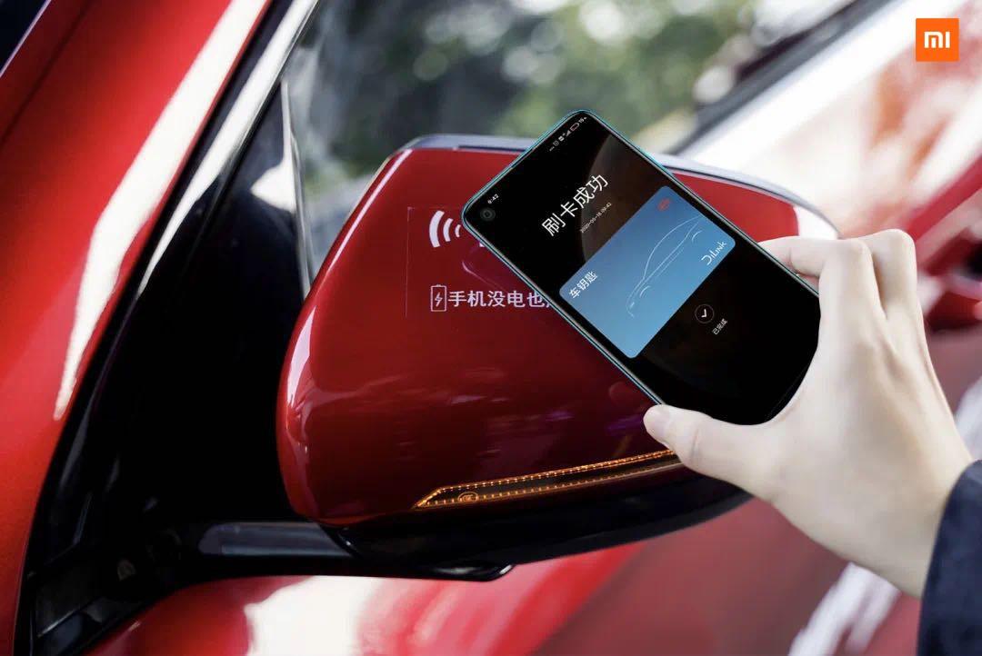 比亚迪联手小米 打造手机NFC车钥匙