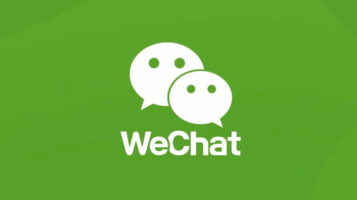 微信监听用户聊天记录?官方回应