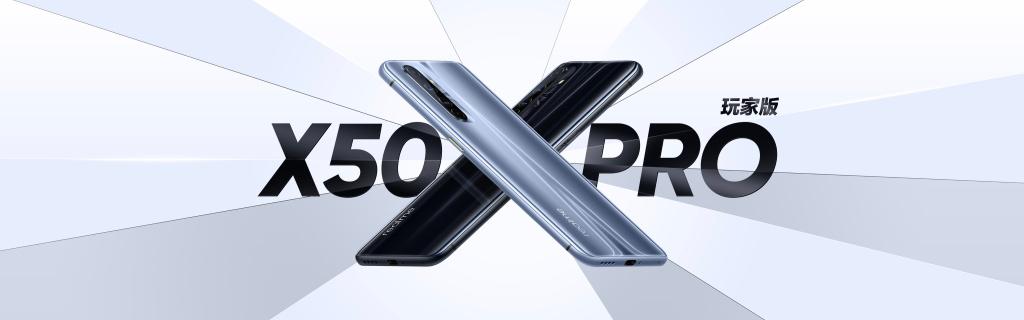 realme X50 Pro玩家版评测:取舍得当 再次上场