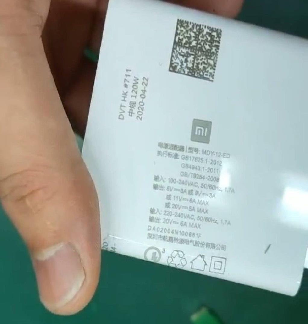 疑似小米120W充電器曝光:手機充電功率100W